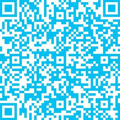 Aqua QR Code Training Request form from North East Site Coordinator